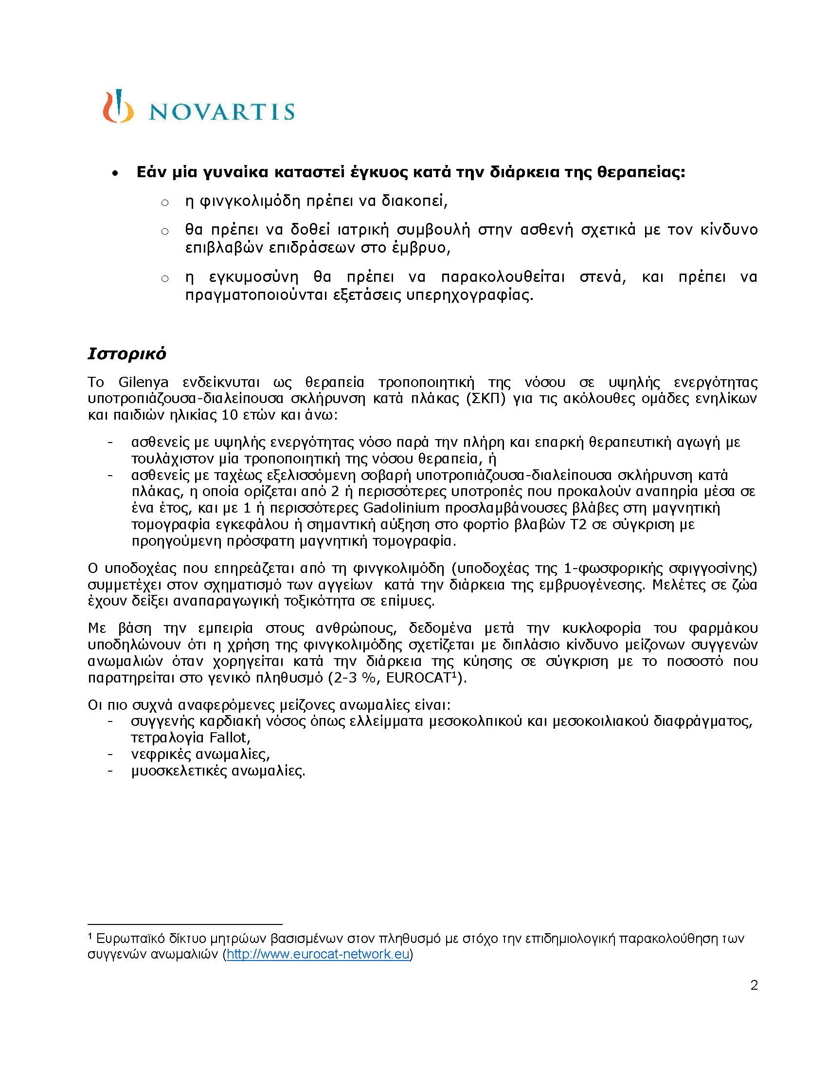 Gilenya II-53 -DHPC letter_02Sep19_final (002)_Page_2