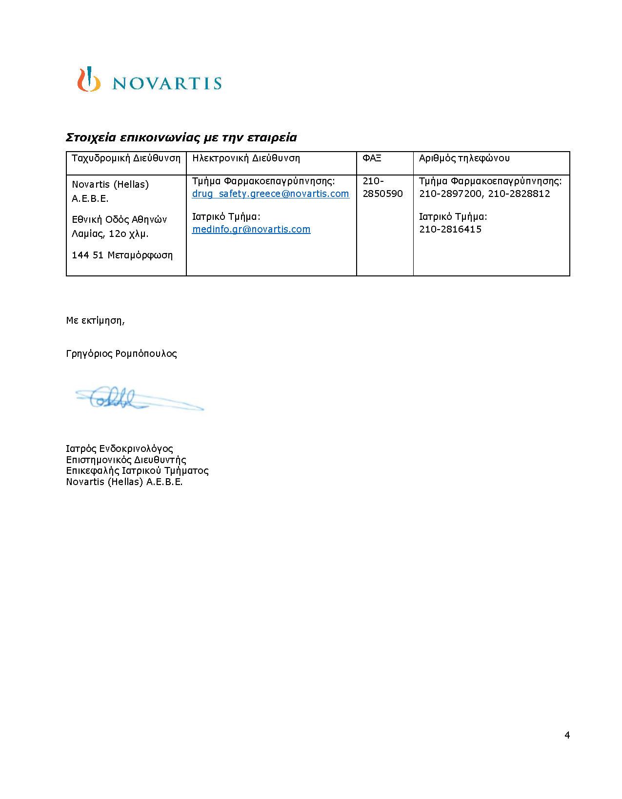 Gilenya II-53 -DHPC letter_02Sep19_final (002)_Page_4